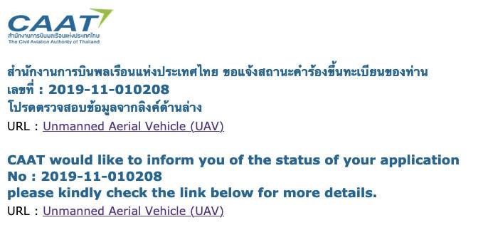 Erlaubnis Drohne in Thailand fliegen