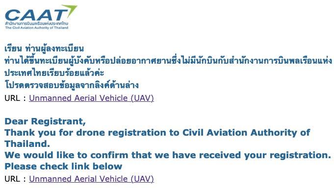 Drohnen Registrierung in Thailand