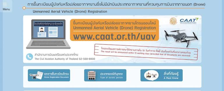 Drohnenerlaubnis in Thailand bekommen: So registrierst Du eine Drohne
